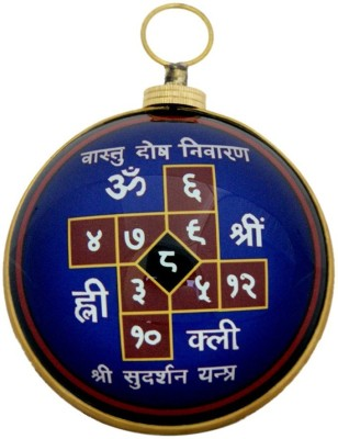 VASTUGHAR BRASS VASTU DOSH NIVARAN SUDARSHAN YANTRAM WALL HANGING FOR DOSHA CORRECTIONS Showpiece  -  14 cm(Brass, Glass, Multicolor)