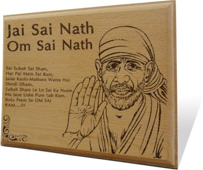 Tiedribbons Jai Sai Nath Engraved Plaque Showpiece  -  20 cm(Wooden, Brown)
