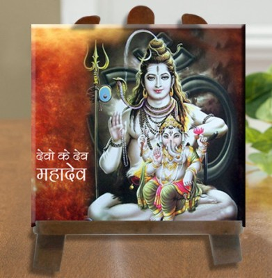 Tiedribbons Mahadev Murti Tile Showpiece  -  26 cm(Ceramic, White)