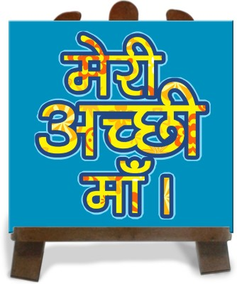 Tiedribbons Meri Acchhee Maa Gifts For Mother Tile Showpiece  -  28 cm