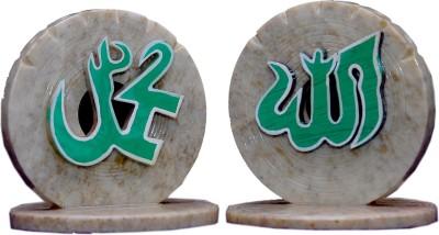 MNE CREATIVE DESIGNED ALLAH MOHAMMAD JODI Showpiece  -  8 cm