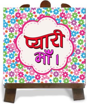 Tiedribbons Gifts For Pyari Mom Tile Showpiece  -  28 cm(Ceramic, Multicolor)