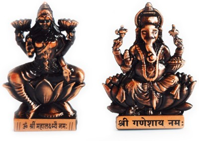 DIZIONARIO Laxmi Ganesh Pooja Set Copper Finish Showpiece  -  6.5 cm