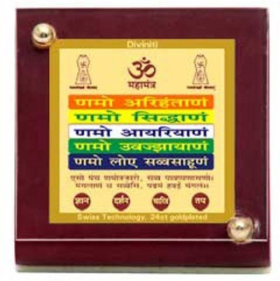Sitare Namokar Mantra Swizz Made 24 kt Gold Foil Showpiece  -  6.0 cm