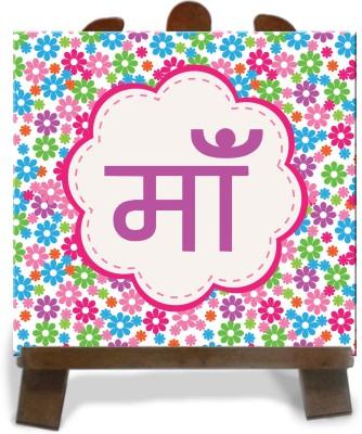 Tiedribbons Gift For Mom Tile Showpiece  -  28 cm(Ceramic, Multicolor)