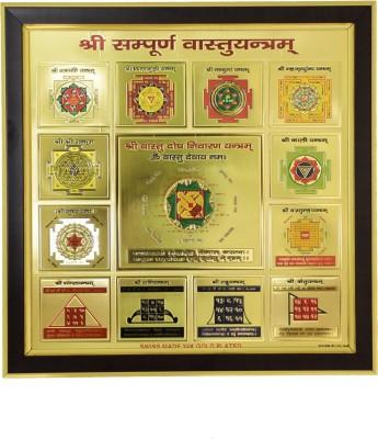 sankalp Shree Sampurana Vaastu Yantra 9x9 Gold Plated with Frame Showpiece  -  22.86 cm