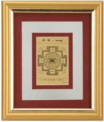Aarya 24kt 24Kt Gold Foil Shriyantra Showpiece  -  14 cm