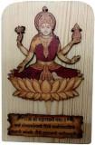 Divine Temples Maa Lakshmi - 13 cm Heigh...