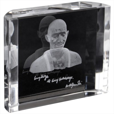Eternal Gandhi Rectangle Mark Showpiece  -  8 cm