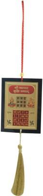 Divya Mantra Vyapar Vridhi Yantra Car / Wall Hanging Showpiece  -  35 cm