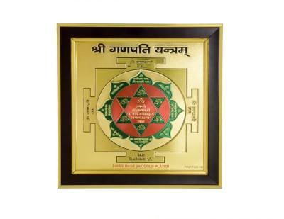 sankalp Shree Ganapati Yantra 6x6 Gold Plated with Frame Showpiece  -  15.24 cm