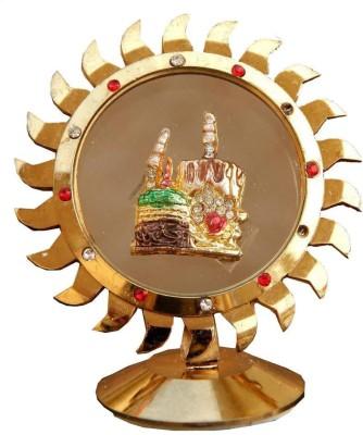 Surya Allah Showpiece  -  8 cm