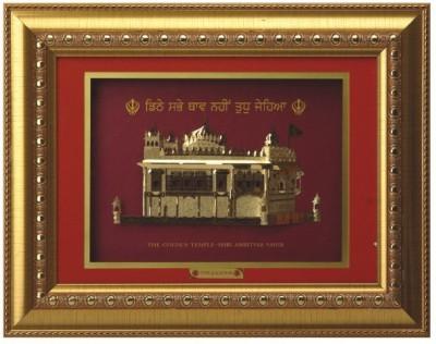 Aarya 24kt Golden Tample Showpiece  -  48 cm