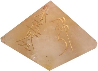 The Crystal Jewel Reiki Symbols carved on Golden Quartz Pyramid Showpiece  -  3 cm
