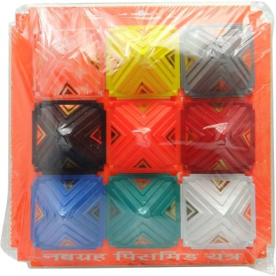 Vastughar PLASTIC NAVGRAH PYRAMID SET FOR VASTU CORRECTION Showpiece  -  3.5 cm(Plastic, Multicolor)