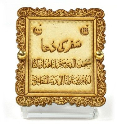 Eknoor Safre Dua unique carving Showpiece  -  6.5 cm