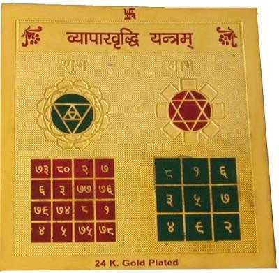 Divya Mantra Divine Vyapar Vridhi Yantram 8x8 Cm Showpiece  -  8 cm