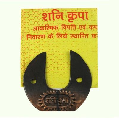 Vastu arcade Vastu Shani Kavach Shani Yantra For Protection Showpiece  -  4 cm