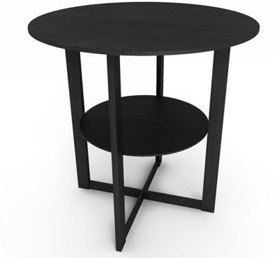 Housefull Engineered Wood Side Table