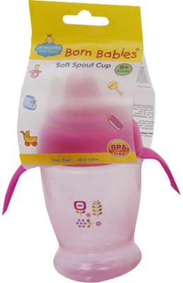BORN BABIES SIPPER(PINK)