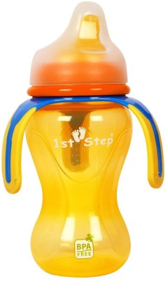 First Step Sport Sipper - Lemon