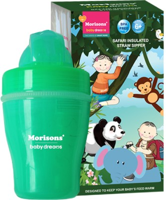Baby Dreams Safari Insulated Straw Sipper