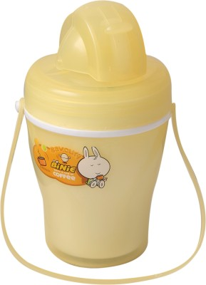 Crazeis Yellow Baby Sipper Small