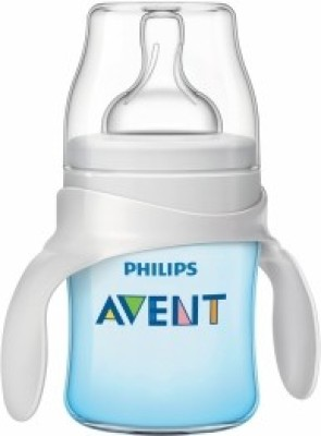 Philips Avent My Classic Trainer Cup