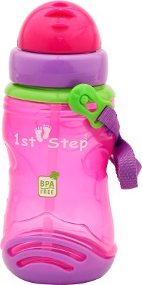 1st Step Sport Sipper Cup1