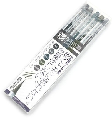 Akashiya Sai Brush Fine Nib Sketch Pens with Washable Ink