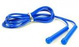 Sahni Sports Slim PVC Handle Freestyle S...