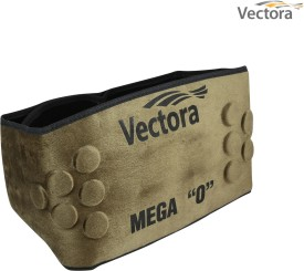"Vectora Mega ""O"" Magnetic Slimming Belt"