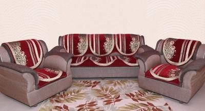 MHF Velvet Sofa Cover
