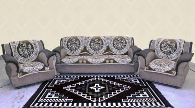 MHF Jacquard Sofa Cover