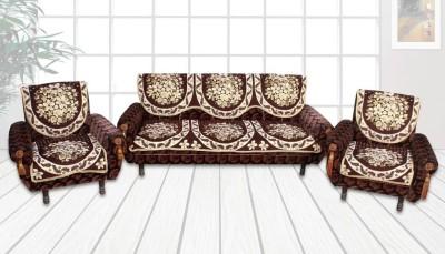 Furnishing zone Jacquard Sofa Cover