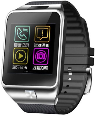 Attire Heart Rate Smartwatch