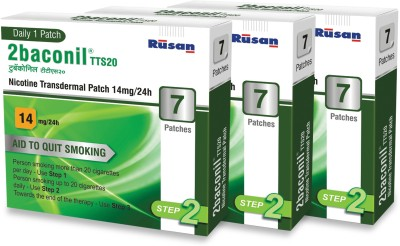 2baconil 14 mg - 3 Packs 24 hour patch Smoking Patch(Pack of 21)