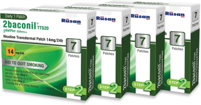 2baconil 14 mg - 4 Packs 24 hour patch Smoking Patch