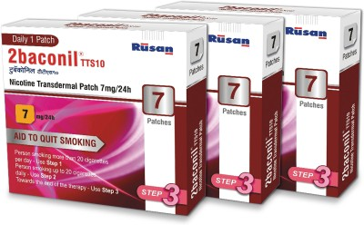 2baconil 7 mg - 3 Packs 24 hour patch Smoking Patch