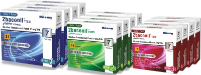 2baconil 3 Month Therapy (12 Packs) 24 hour patch Smoking Patch(Pack of 84)