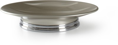 Umbra Bath Meta Soap Dish Nickel & Crome