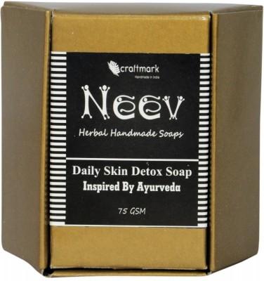 NeeV Herbals Daily Skin Detox Soap(Daily Skin Detox Soap Inspired by Ayurveda)