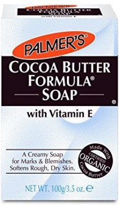 Palmers Cocoa Butter Bar Soap