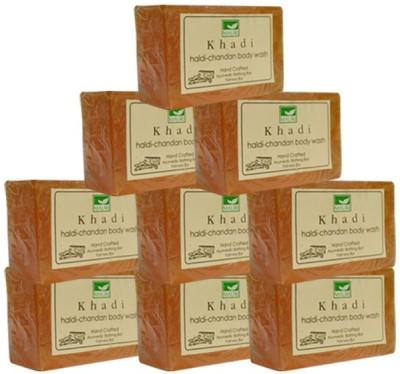 Khadimauri Haldi-Chandan Soaps Large Pack of 9 - Premium Handcrafted Herbal