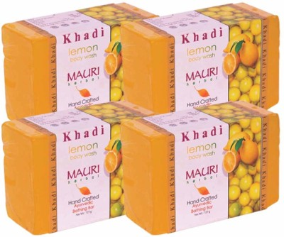 Khadimauri Lemon Soap - Pack of 4 - Premium Handcrafted Herbal