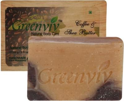 Greenviv Natural Coffee & Shea Butter Soap