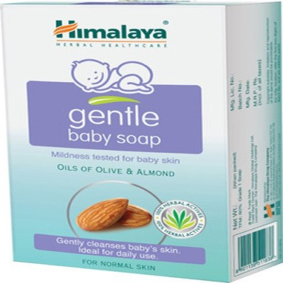 Himalaya Baby Gentle Soap -125g( Pack Of -3)