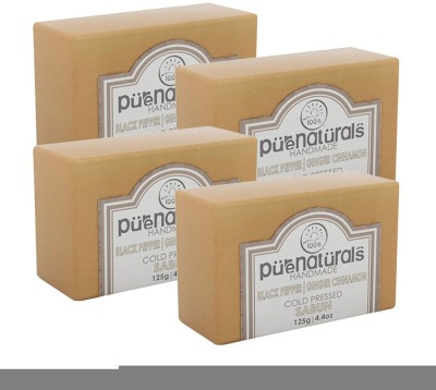 Purenaturals Hand Made Soap Black Pepper(125 g)