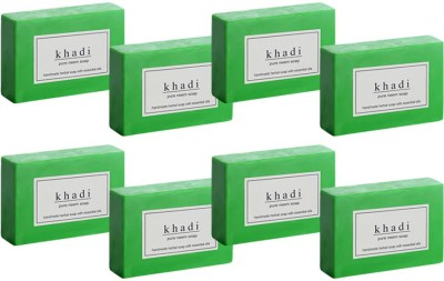 Khadi Natural Herbal Pure Neem Soap (Set of 8)