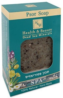 Health and Beauty Dead Sea Psoriasis Soap